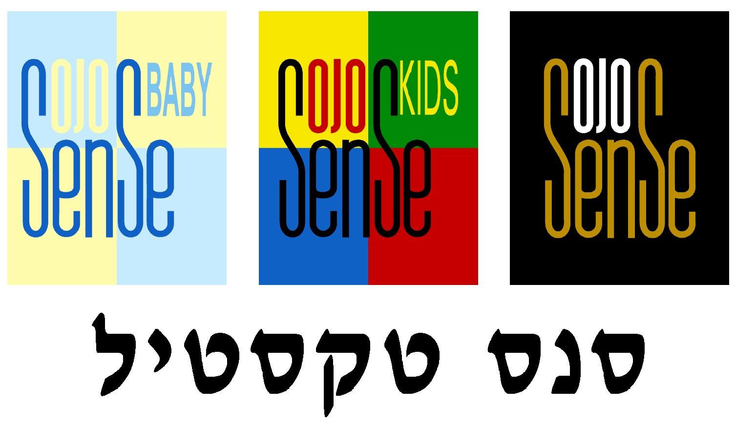 logo sense 1